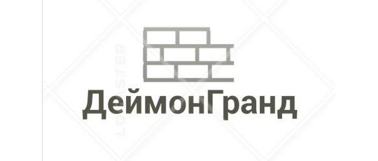 Компания «ДеймонГранд»