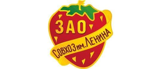 ЗАО «Совхоз имени Ленина»