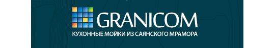 Производственная компания «Граником»