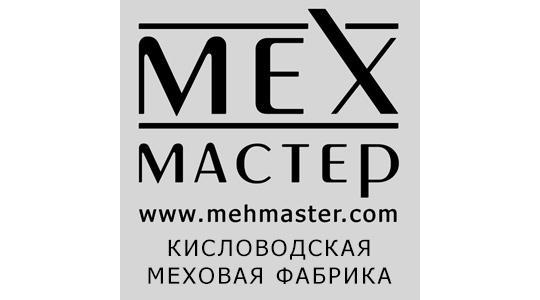 Кисловодская меховая фабрика «Мех-Мастер»