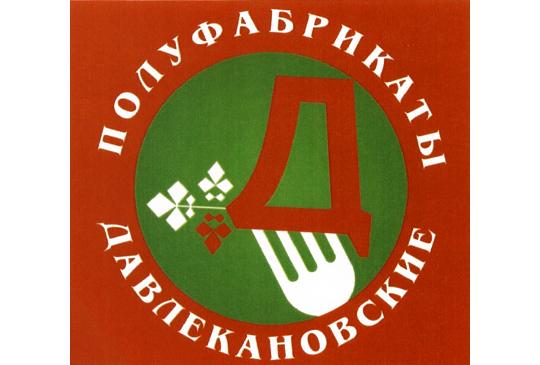 «Давлекановский комбинат мясных полуфабрикатов»