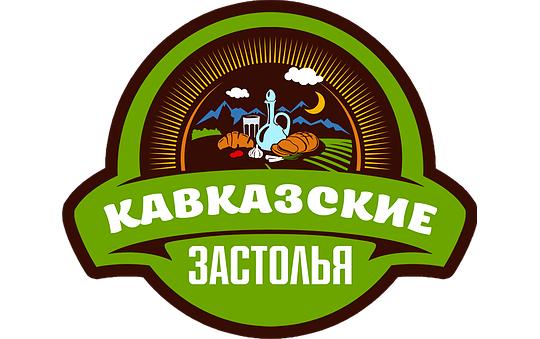 Производитель снеков «Кавказские застолья»
