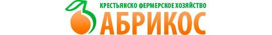 Крестьянско-фермерское хозяйство «Абрикос»