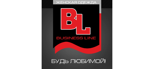 Компания «BUSINESS LINE»