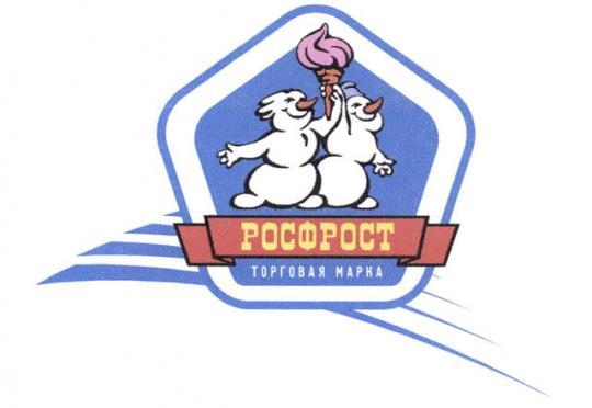 Фабрика мороженого «Фабрика Фрост»