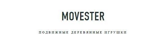 Мастерская игрушек Movester