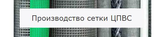 «Столичная Производственная Компания СЕТ»